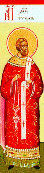 Fêté le 11 août (24) : Saint Archidiacre et Martyr Euplos de Catane