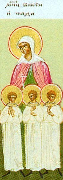 Fêté le 21 août (3 septembre) : Sainte Martyre Bassa d'Edessa, et ses saints fils