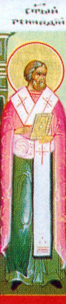 Saint Gennadios le Patriarche de Constantinople