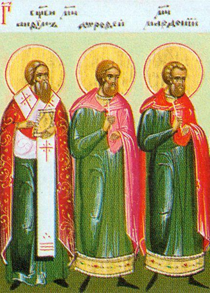 Fêté le 3 septembre : Saint Martyr Dorothée de Nicomedia