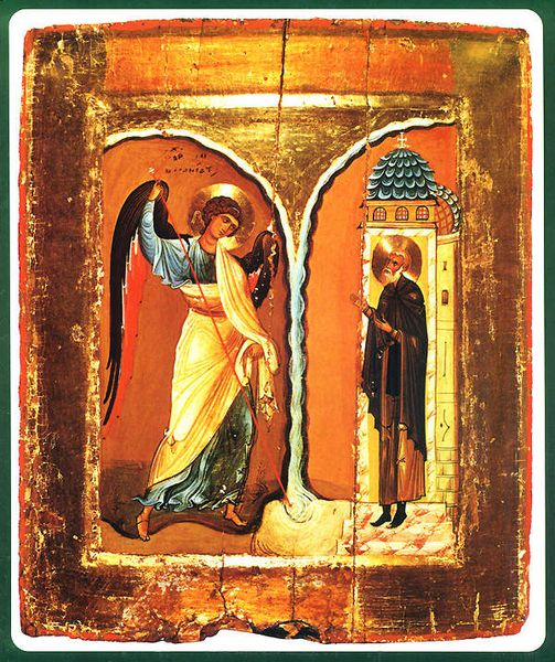 Fêté le 6 septembre (19) : Commémoraison du Miracle de l'Archange Saint Michaël à Colossae