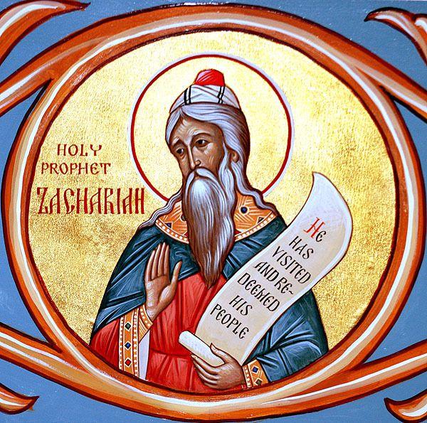Saint Prophète Zachariah le Père de Saint Yoann le Baptiste
