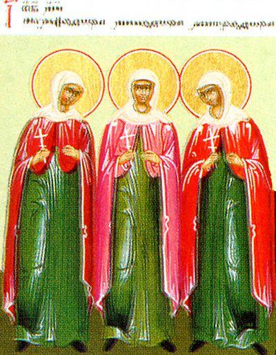 Fêté le 10 septembre (23) : Sainte Martyre Metrodora à Nicomedia