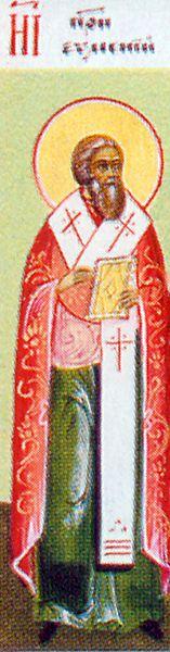 Fêté le 18 septembre : Saint Eumenios l'Eparque de Gortyna
