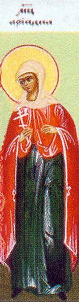 Sainte Martyre Ariadne de Phrygia