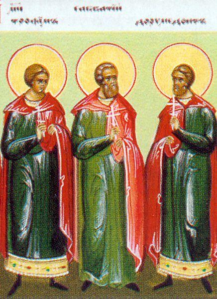 Fêté le 19 septembre : Saint Martyr Trophime de Synnada