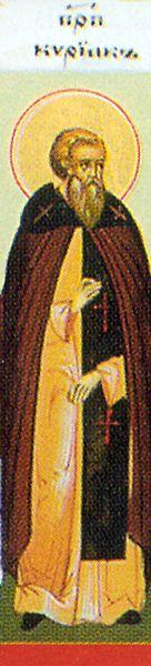 Vénérable Saint Cyriaque l'Ermite de Palestine