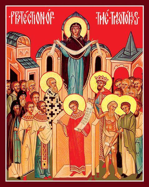 Fêté le 1er octobre : La Protection de notre toute Sainte Dame la Mère de Dieu et toujours Vierge Maria