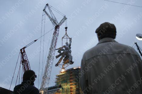 &quot&#x3B;La Kolkhozienne et l'ouvrier&quot&#x3B; de retour au centre panrusse des expositions
