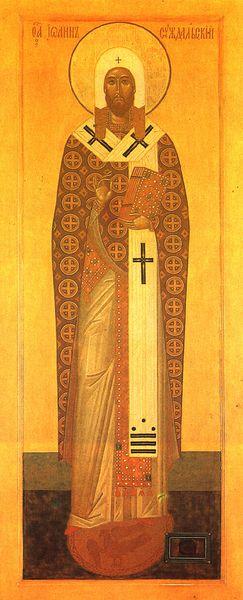 Fêté le 15 octobre (28) : Saint Yoann l'Eparque de Souzdal