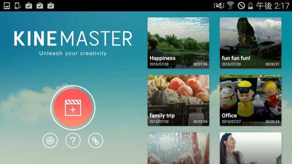 Télécharger KineMaster – Pro Video Editor 3.2.0.7274 APK l'application de montage vidéo de qualité professionnelle pour votre appareil Android