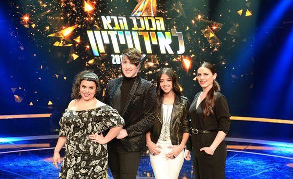 Les quatre finalistes israëliens