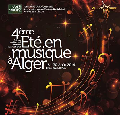 Catalogue FETE DE LA MUSIQUE A ALGER