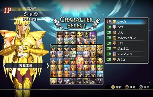 Casting complet pour Saint Seiya Brave Soldiers