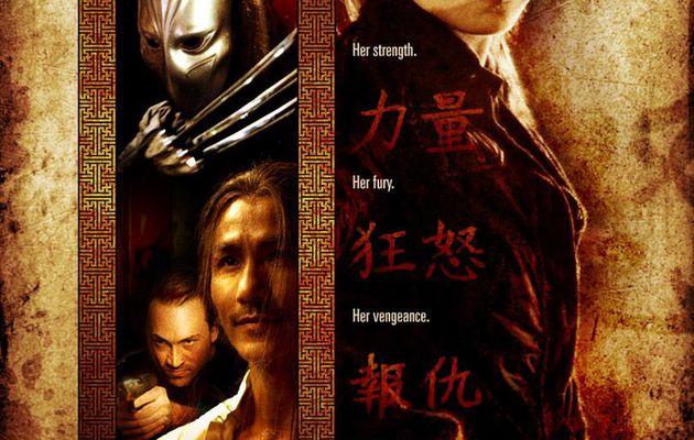 J'ai vu! #16 : La Légende de Chun-Li