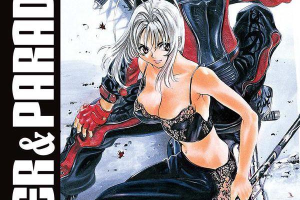Passion Manga # 18 : Enfer et Paradis #1