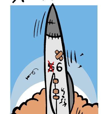La nouvelle Ariane 6: