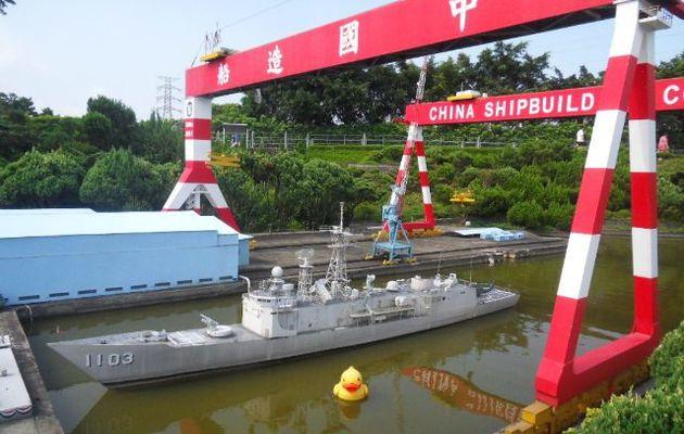 Le parc des miniatures 小人國