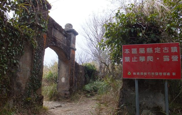 FORT TAPUNG 李棟山古堡