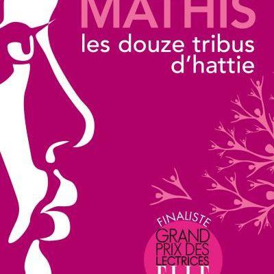 Les douze tribus d'Hattie
