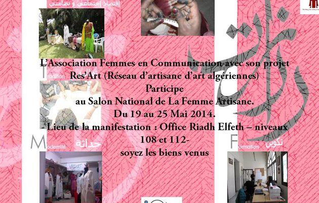 Res'Art au salon des femmes artisanes à Alger