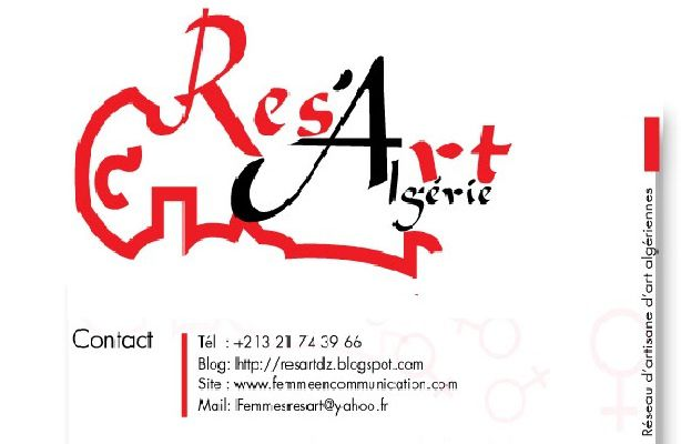 Res'Art au 19eme salon international de l'artisanat traditionnel