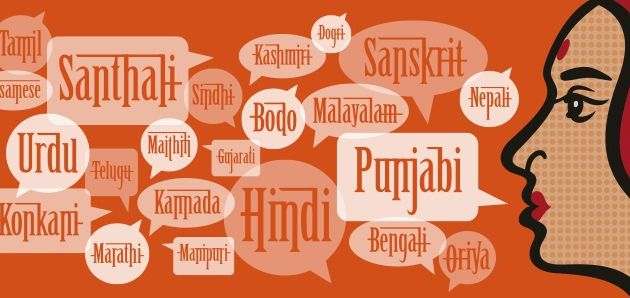 Les principales langues en Inde