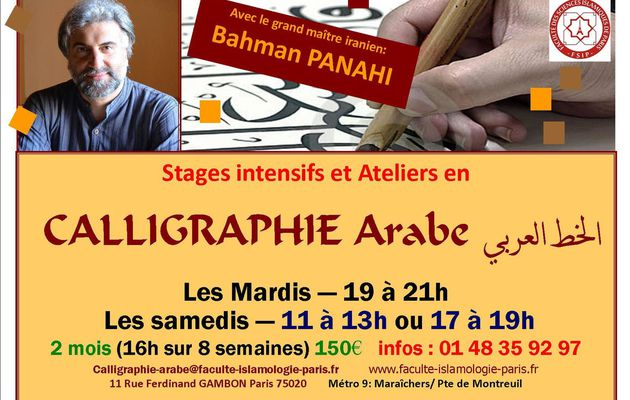 Goûter à l'Art islamique majeur : La CALLIGRAPHIE Arabe: stages/Ateliers en دورات في الخط العربي