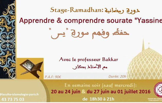 "Stage-Ramadan:  Apprendre & comprendre sourate ""Yassine"" سورة ياسين حفظ وفهم Prof.Bakkar أ. بكار"