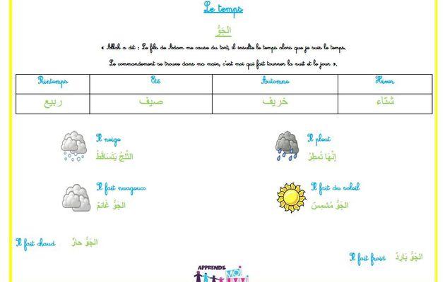 Fiche éducative arabe/français : le temps et les saisons