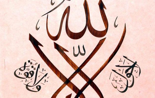 BADR (La première test décisif dans l'histoire de l'islam)