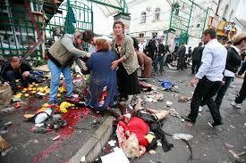Les attentats du 13 novembre à Paris : la terreur de l'Etat islamique, l'état d'urgence en France, nos responsabilités