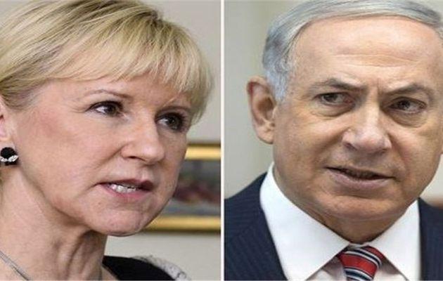 Stockholm veut des enquêtes sur les Palestiniens abattus par le régime sioniste