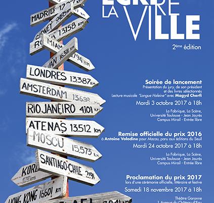 Lancement de la deuxième édition du prix Écrire la ville
