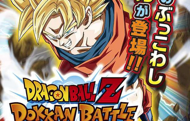 Dragon Ball Z Dokkan Battle : enfin en France