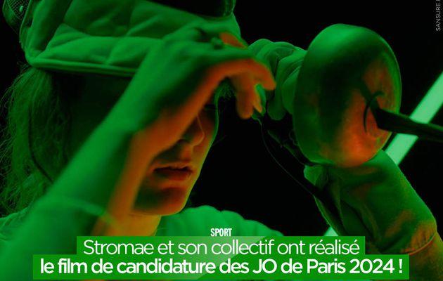 Stromae et son collectif ont réalisé le film de candidature des JO de Paris 2024 ! #Paris2024
