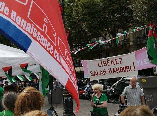 Le PRCF présent à Paris pour exiger la libération de Salah Hamouri et la levée du blocus