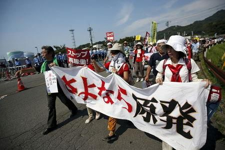 TEPCO's mounting legal challenges