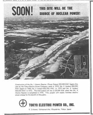50 years ago TEPCO