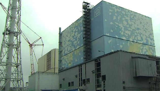 Melting of key parts: Nuclear Watch video