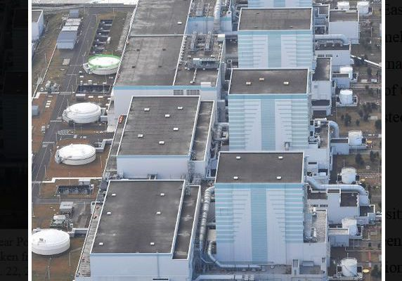 Fukushima Daini: Reactor no.1 to be decommissioned