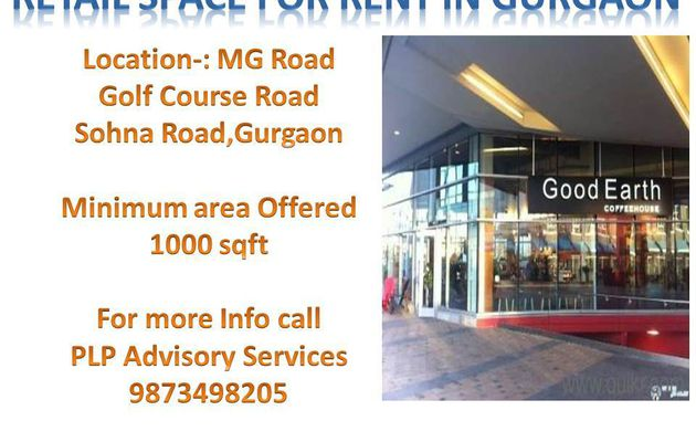 Retail Space for rent in Gurgaon:9873498205