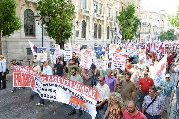 Grèce – 5 août : Protestation massive devant le ministère du travail à l'appel du PAME