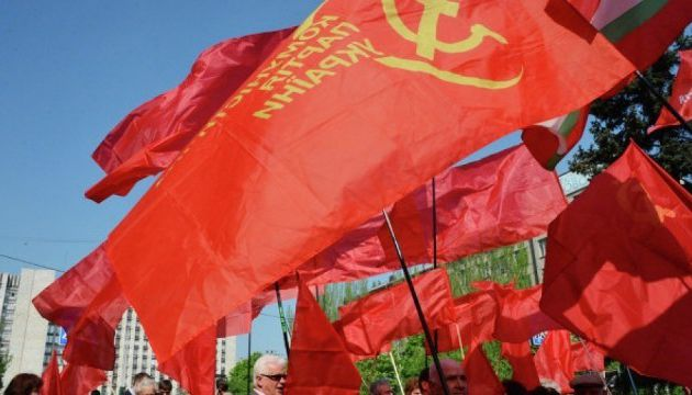 Messages de solidarité de partis communistes avec le PC ukrainien en voie d'interdiction