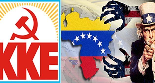 Le KKE dénonce les menaces provocatrices de Trump et exprime sa solidarité avec le peuple vénézuélien