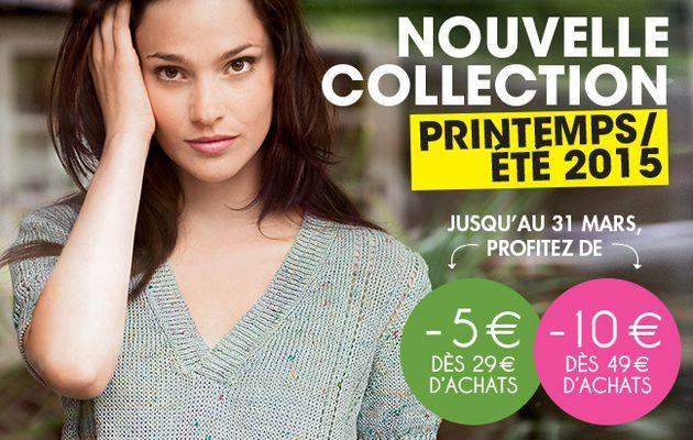 Promotions sur nouvelles collections