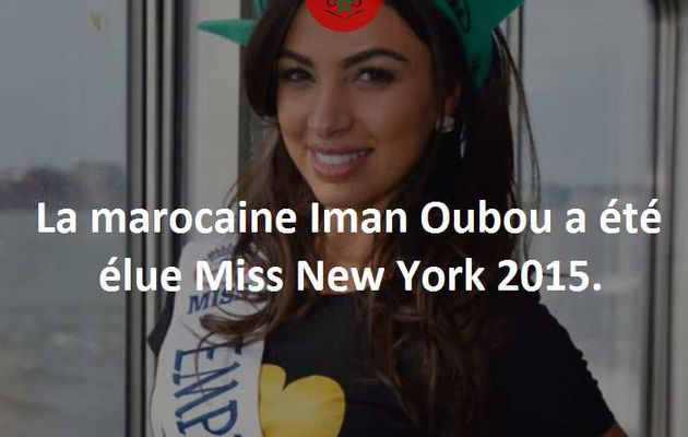 Iman Oubou : Miss New York 2015