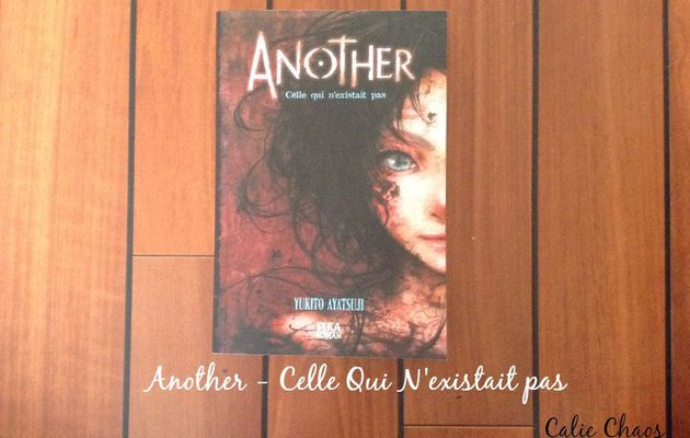 Revue : Another ~ Celle qui n'existait pas
