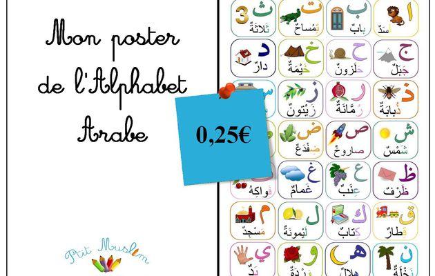Poster Alphabet Arabe