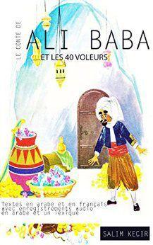 """Découvrez deux pages en arabe avec l'audio du conte """"Ali Baba et les 40 voleur"""""""